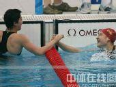 图文:女子200米蝶泳刘子歌摘金 握手祝贺