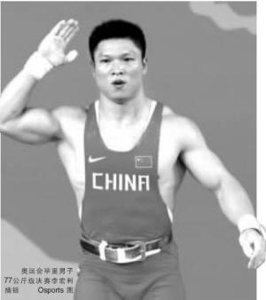 奥运会举重男子77公斤级决赛李宏利摘银 Osports 图