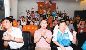 秦凯父亲(前左)在省游泳中心和市民一同欢庆秦凯夺金
