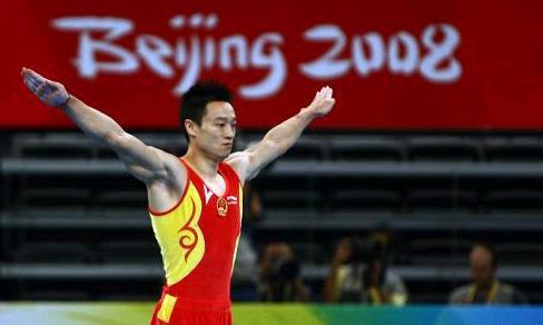 杨威男子全能比赛中