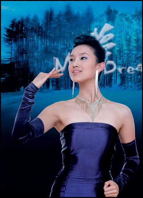 中国残疾人艺术团《我的梦》剧照 1