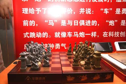 独特的象棋文化与国际化战略巧妙结合