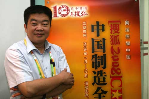 华旗资讯总裁冯军
