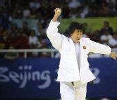 图文:[柔道]杨秀丽挺进决赛 庆祝晋级