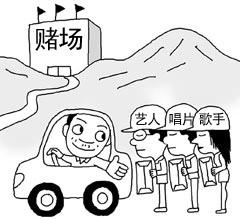 韩国媒体针对本次受贿事件登出的漫画