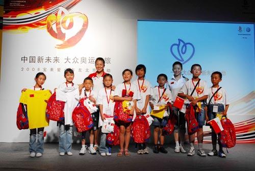 杨扬、潘晓婷和一汽-大众运动员希望小学学生合影