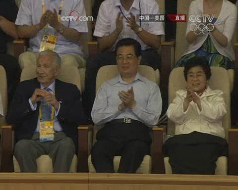 胡锦涛主席观看中美排球比赛