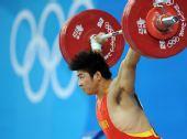 图文:中国选手陆永获得金牌 陆永眼神坚毅