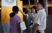 图文:青春因奉献而亮丽 记海外志愿者金东日