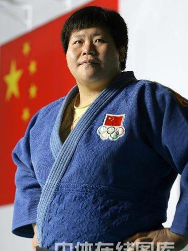 冠军相册:中国柔道队队员佟文写真 凝神前方