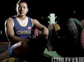 明星相册:中国举重队队员曹磊写真 花样美丽