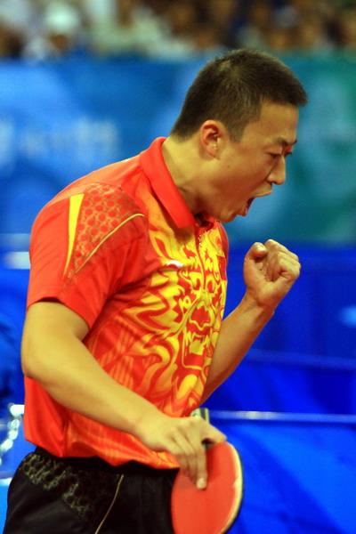 图文:乒乓球男团决赛 马林庆祝得分