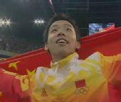 图文:[夺金时刻]邹凯男子自由体操夺冠