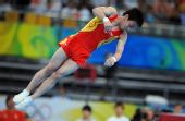 图文:邹凯自由体操夺金 空中姿态优美