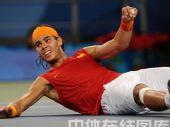 图文:网球男单决赛纳达尔夺金 倒地欢呼