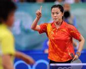 图文:乒球女团决赛中国夺冠 王楠