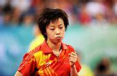 图文:乒球女团决赛中国夺冠 张怡宁庆祝得分