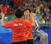 图文:乒乓球女团中国队摘金 张怡宁成场上焦点