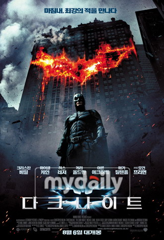 《蝙蝠侠-黑暗骑士》蝉联韩国周末票房冠军