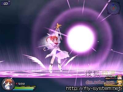 历代动漫魔法美少女 投身魔法少女武斗祭组图 搜狐