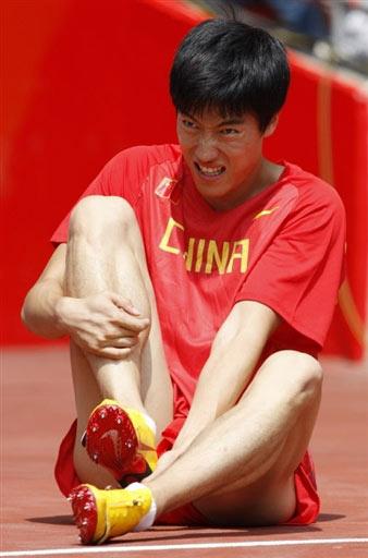 图文:刘翔因伤退出110米栏比赛 表情痛苦