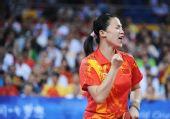 图文:中国女团折桂 王楠庆祝得分