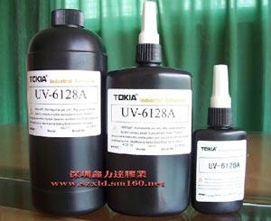 UV紫外线胶水