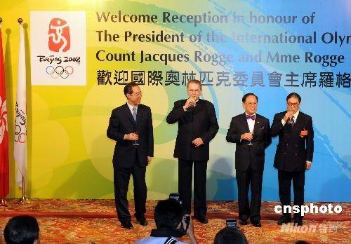 八月十八日,国际奥林匹克委员会主席罗格伯爵(左二)访问香港,出席行政长官曾荫权(左三)举行的欢迎酒会,与政务司司长唐英年(左一)、香港奥委会主席霍震霆共同举杯祝贺香港奥运马术比赛成功。 中新社发 蔡蔓莉 摄