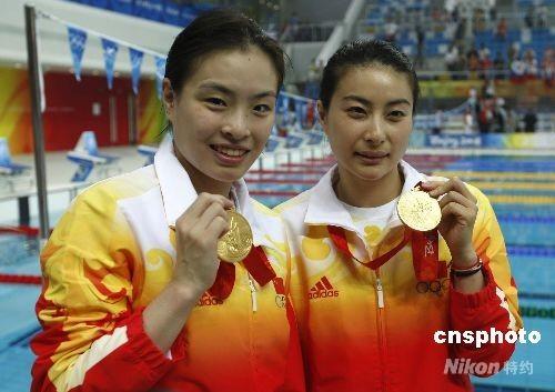 资料图:8月10日,黄金组合郭晶晶和吴敏霞获得女子双人三米板金牌。 中新社发 杜洋 摄