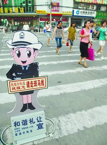 安徽淮南 卡通交警街头执勤图片