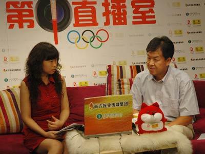 北京奥运会兴奋剂检测中心场馆主任赵健