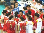 图文:女排1/4决赛中国完胜俄罗斯 庆祝胜利