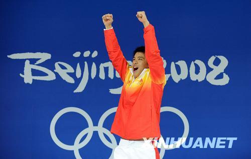 8月19日,中国选手何冲在颁奖仪式上庆祝胜利。新华社记者赵鹏摄