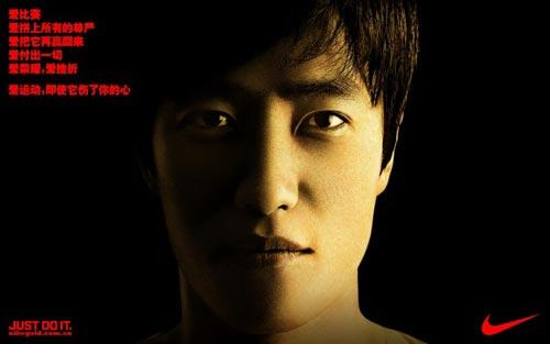 """刘翔/广告词为""""爱比赛、爱拼上所有的尊严、爱把它再赢回来、爱付出..."""