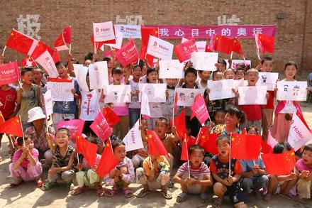 董家村小学的孩子们在庆祝将有新学校,在祝福奥运