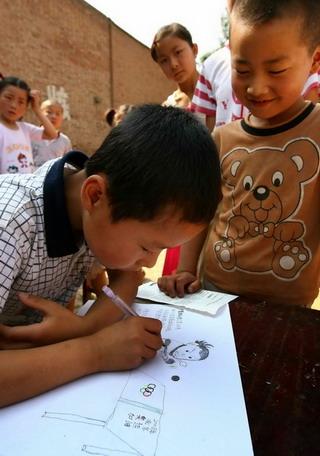 用画笔祝福奥运
