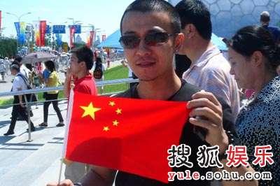 林申为中国加油
