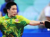 图文:奥运男单第2轮 高礼泽晋级下一轮