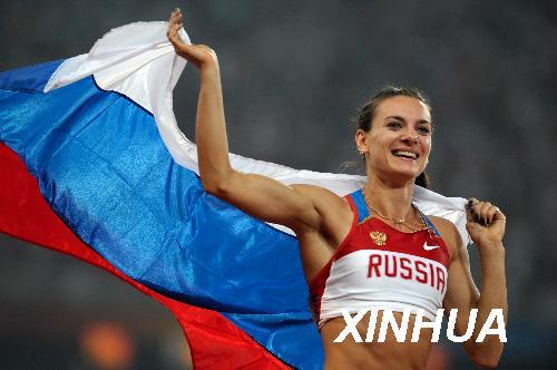 8月18日,俄罗斯选手伊辛巴耶娃在比赛后庆祝。当日,伊辛巴耶娃在北京奥运会女子撑杆跳高决赛中夺得金牌并创造新的世界纪录。新华社记者刘大伟摄