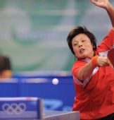 图文:乒乓球女单第三轮赛况 王越古不敌吴雪