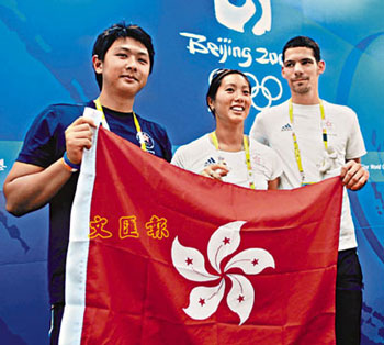 香港运动员(左起)郑文杰、林子心及林立信表现令人满意。(图片来源:文汇报)