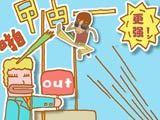 K-BOY奥运漫画:李小龙精神(给跳高运动员)
