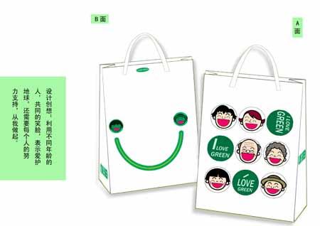国内新闻 责任中国-环保袋创意设计大赛 环保袋创意获奖作品展