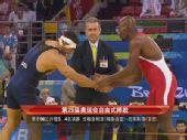 图文:男子自由式96公斤级 戈格舍利泽带伤上阵