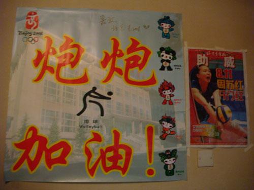汤淼病房内到处都是关于周苏红的海报。
