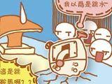 K-BOY奥运漫画:跳鞍马与跳水