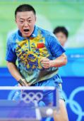 图文:马琳挺进男单半决赛 比赛中庆祝