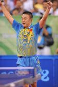 图文:马琳挺进男单半决赛 庆祝胜利