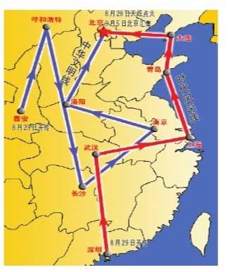 火炬传递示意图 中华文明线