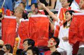 图文:女子曲棍球中国队获得亚军 中国球迷加油